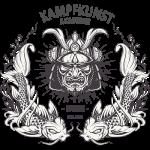 Logo_Samurai_small